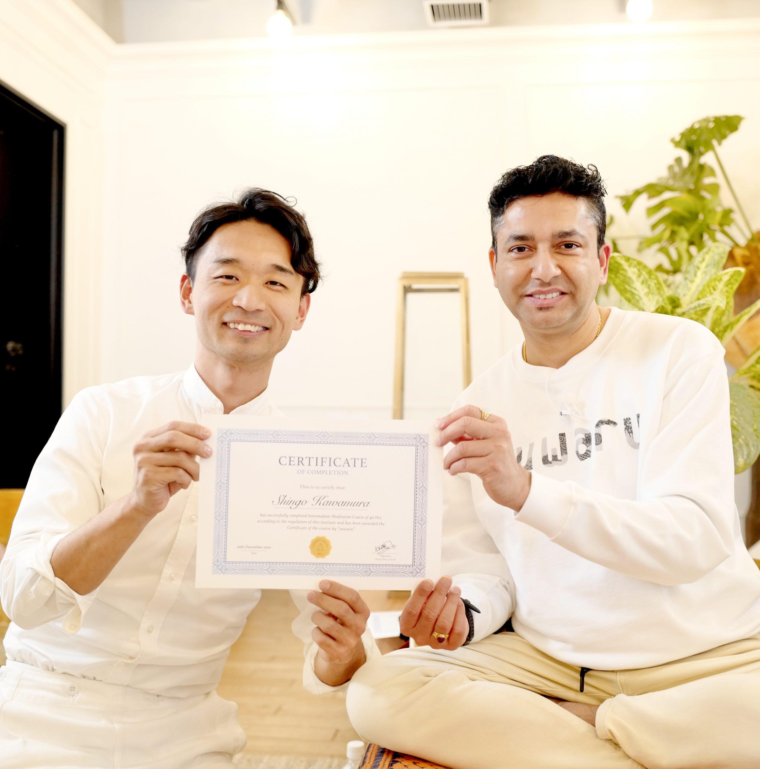 suwaru スキンケア|スワル広尾瞑想マインドフルネス|ニーマル先生
