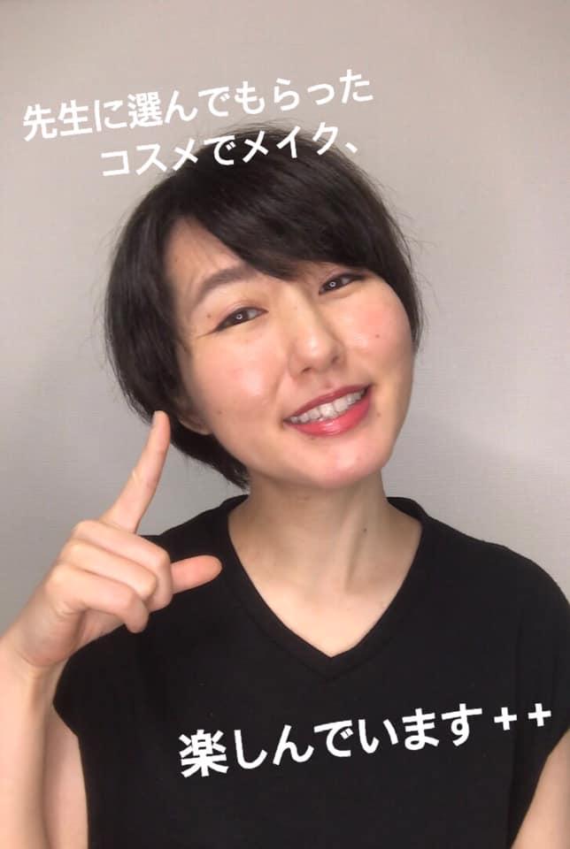 コスメ選び顔タイプ診断メイク東京